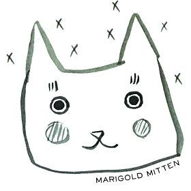 Marigold Mitten